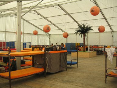 Party City: The Tent, outside Munich