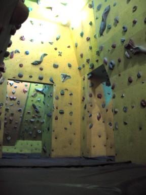 Bar climbing wall
